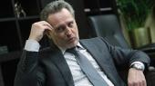 """Правоохранители расследуют завладение экс-владельцем банка """"Надра"""" 10,4 млрд грн госсредств"""