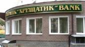"Банк ""Хрещатик"" докапитализируют на 150 млн грн"