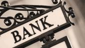 НБУ согласовал приобретение существенного участия в четырех банках
