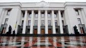 Кабмин внес в Раду проект правок в Налоговый кодекс