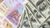 НБУ купил $5,4 млн на валютном аукционе 23 декабря