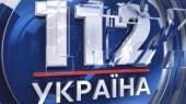 Суд отказал телеканалу 112 в очередном иске против Нацсовета по телерадиовещанию