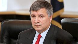 В Украине расследуются дела против Григоришина — Аваков | Политика | Дело
