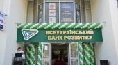 ФГВФЛ начал ликвидацию банка Януковича