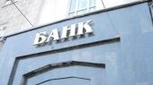 ФГВФЛ планирует продажу активов 22 неплатежеспособных банков на 912,7 млн грн