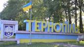 Vodafone покрыл 3G Тернополь и весь Киев