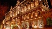 НБУ проведет четвертый биржевой аукцион по продаже ОВГЗ 30 декабря