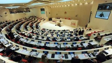 Грузия может остаться со старым составом правительства   Политика   Дело