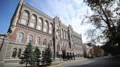 НБУ начал рассчитывать Украинский индекс межбанковских ставок
