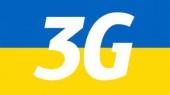"""""""МТС Украина"""" и """"Астелит"""" опередили """"Киевстар"""" и запустили 3G-сеть в Харькове"""