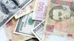 НБУ продал на межбанке 29 декабря $11,9 млн при спросе $27,1 млн | Валюта | Дело