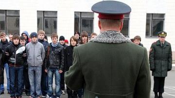В новом году на воинский учет будут ставить 17-летних юношей | Общество | Дело