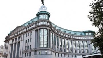 АМКУ оштрафовал собственника банка