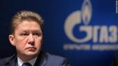 """""""Газпром"""" заменит туркменский газ узбекским"""