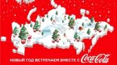 Coca-Cola извинилась перед россиянами за карту России без Крыма