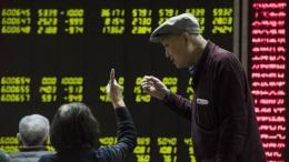 Китайские фондовые рынки начали рост | Финансы | Дело