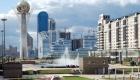 Недвижимость в Казахстане — есть ли место для старта нового бизнеса?