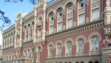 НБУ расширил критерии отнесения банков к иностранным банковским группам | Банки | Дело
