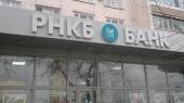 Работающий в Крыму РНКБ стал государственным банком РФ