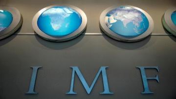 Техническая миссия МВФ начала инспектировать НКЦБФР | Фондовый рынок | Дело