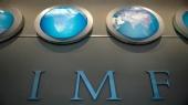 Техническая миссия МВФ начала инспектировать НКЦБФР