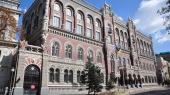 Продолжается работа по легализации структуры собственности 33 банков — НБУ