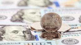 Доллар превысил 77 рублей впервые с 2014 года | Финансы | Дело