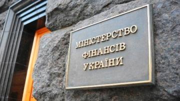 Минфин обновит список первичных дилеров ОВГЗ, а Ощадбанк досрочно погасил кредит рефинансирования НБУ | Банки | Дело