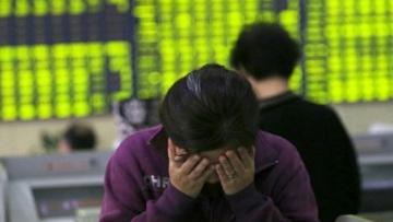 Китайский фондовый рынок упал ниже прошлогоднего минимума | Фондовый рынок | Дело