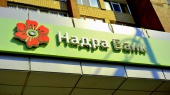 "ФГВФЛ выбрал KPMG для аудита банка ""Надра"""