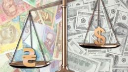 Гривня на межбанке девальвировала до 24,30 грн/$, а Ощадбанк начал судиться со Сбербанком России | Банки | Дело