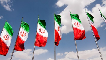 ЕС и США сняли санкции с Ирана | Политика | Дело