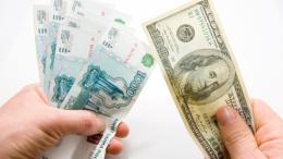 Биржевой курс доллара в России поднялся выше 78 рублей | Финансы | Дело