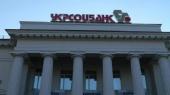 """UniCredit вернется к бренду """"Укрсоцбанк"""""""