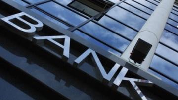 Укргазбанк досрочно погасил рефинансирование НБУ, а UniCredit вернется к бренду