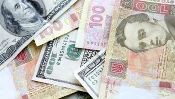 НБУ продал на межбанке 25 января $19,1 млн при спросе $35,4 млн   Валюта   Дело