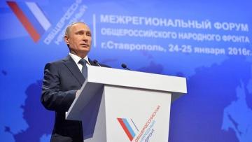 Ленин необоснованно передал Донбасс Украине — Путин | Политика | Дело