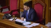 Гройсман подписал закон о выборах в Кривом Роге