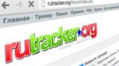 В России пожизненно заблокирован крупнейший торрент-трекер Rutracker