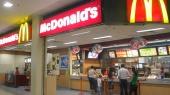 Чистая прибыль сети ресторанов McDonald's снизилась на 5%, доход — на 7%