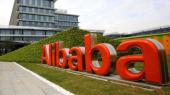 Alibaba вложит $1 млрд в искусственный интеллект