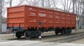 В 2015 году поставки украинских вагонов в Россию упали в 5 раз