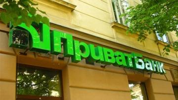 ПриватБанк оспорит в суде критерии Кабмина для банков, выплачивающих зарплату бюджетникам | Банки | Дело