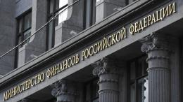 В РФ предлагают спасать банки за счет вкладов физлиц | Финансы | Дело