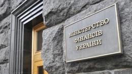 Минфин утвердил новый порядок администрирования НДС | Экономика | Дело