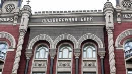 Первые 10 банков подписали программы докапитализации — НБУ | Банки | Дело