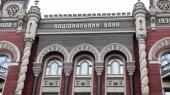 Первые 10 банков подписали программы докапитализации — НБУ
