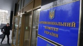 Акционер Альфа-Банка Украина стал владельцем 99,9% акций Неос Банка