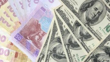 Курс гривни на межбанке приблизился к 26 грн/$ | Валюта | Дело