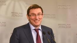 Обсуждение по кандидатам в министры от БПП было поверхностным и легкомысленным — Луценко | Политика | Дело